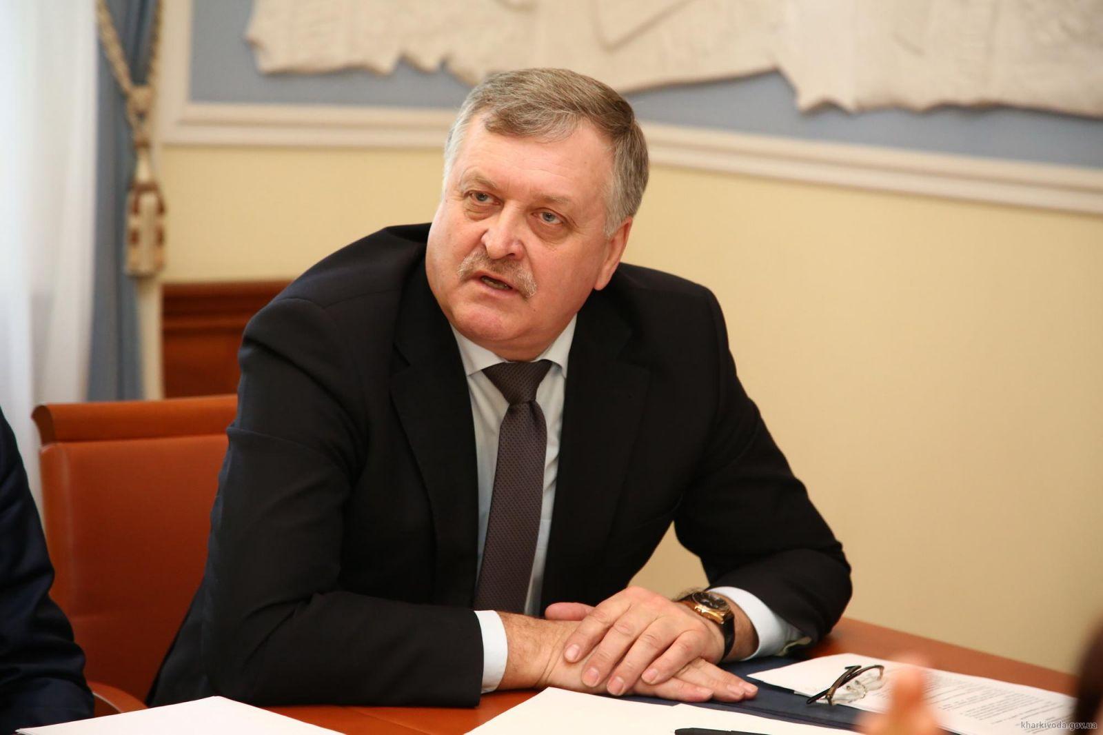 Фото: Харківська ОДА