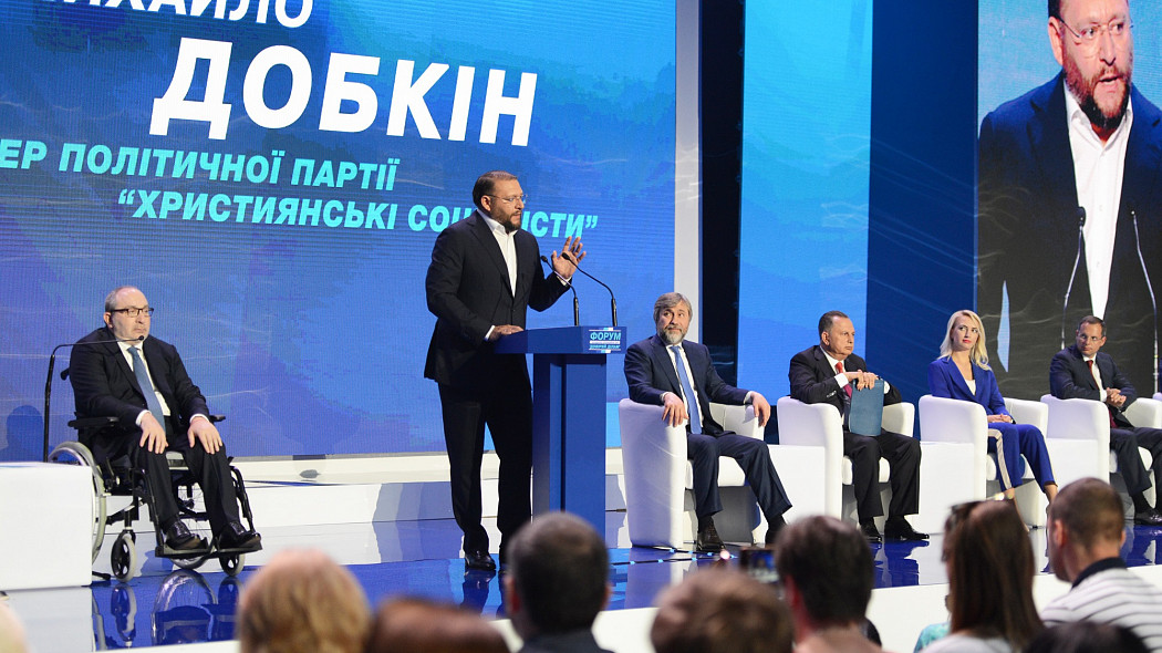 На позачергових виборах до Верховної Ради у 2019 році Кернес і Добкін балотувалися за списками партії «Опозиційний блок». Політсила не пройшла до парламенту