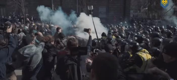 Відео: nationalcorps
