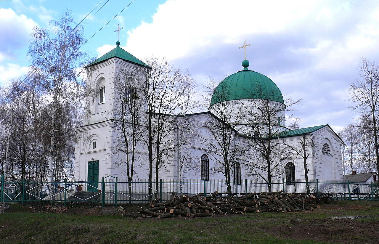 Фото: Wikipedia/Андрейченко А.М.