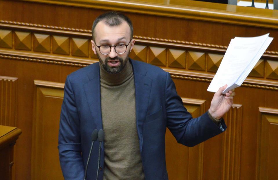 Джерело фото: facebook.com/leshchenko.ukraine