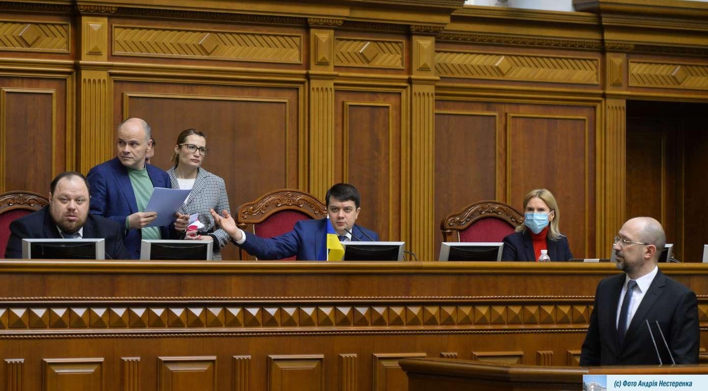 Офіційно: Верховна Рада розгляне відставку двох міністрів