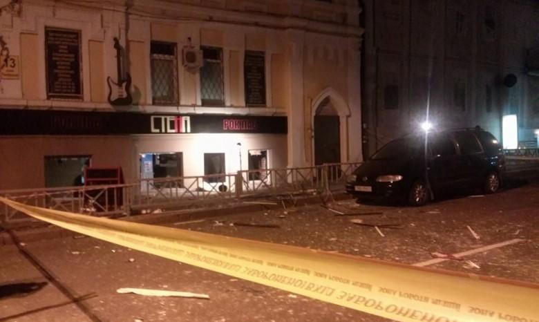 Вибух в рок-пабі Стіна на вул. Римарській стався 9 листопада 2014 року. Поранення отримали 13 людей