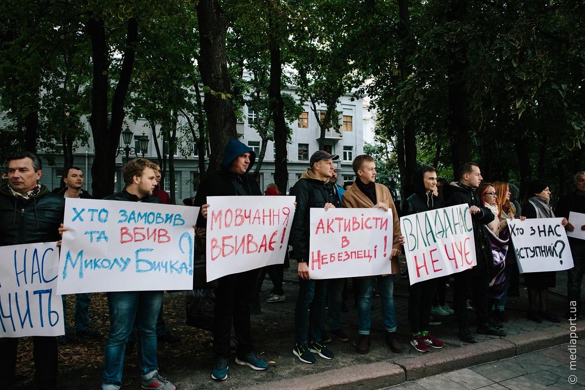 Акція «Мовчання вбиває» під Головним управлінням Нацполіції у Харківській області. 27 вересня 2018 року