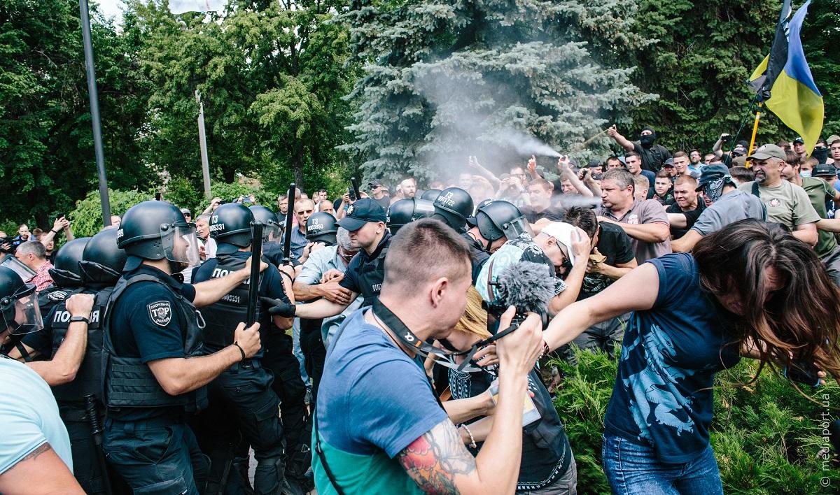 2 червня 2019 року. Фото Павла Пахоменка