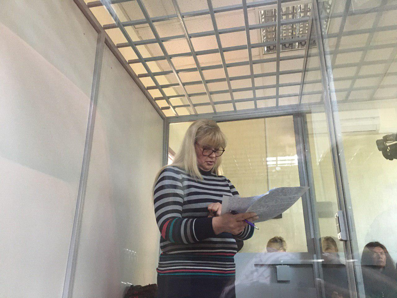 Марина Ковтун на засіданні суду 7 жовтня
